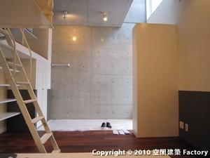 サンフェル恵比寿 Bタイプ 室内写真