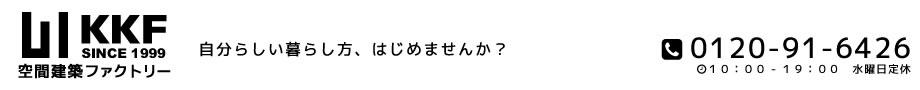 ���� ���݃f�U�C�i�[�Y�}���V����